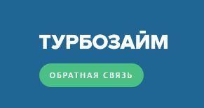 Booking.com официальный сайт на русском отели турция