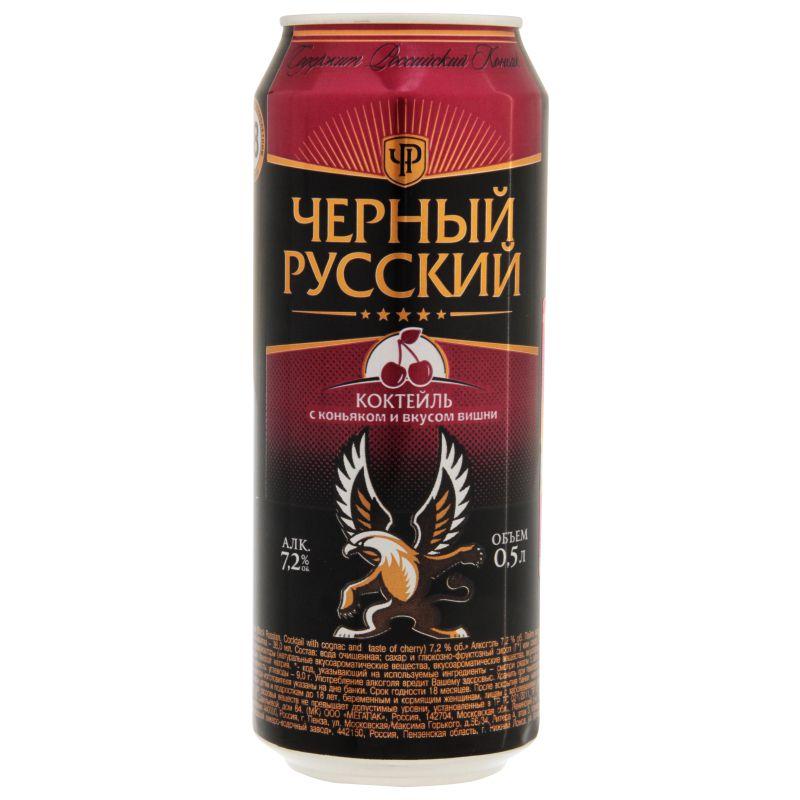 Черный русский картинка