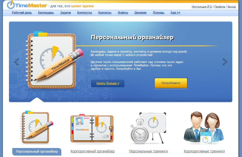 сайты про букмекерские конторы