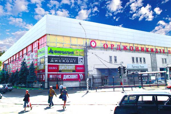 49819459 Отзывы: Дисконт центр на Орджоникидзе (Москва, ул. Орджоникидзе, д. 11)