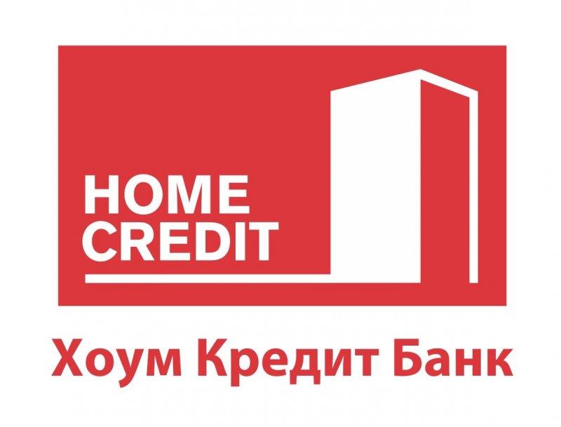 Банки звонят и предлагают кредиты образец заявления приставам о снятии ареста со счета с детскими пособиями