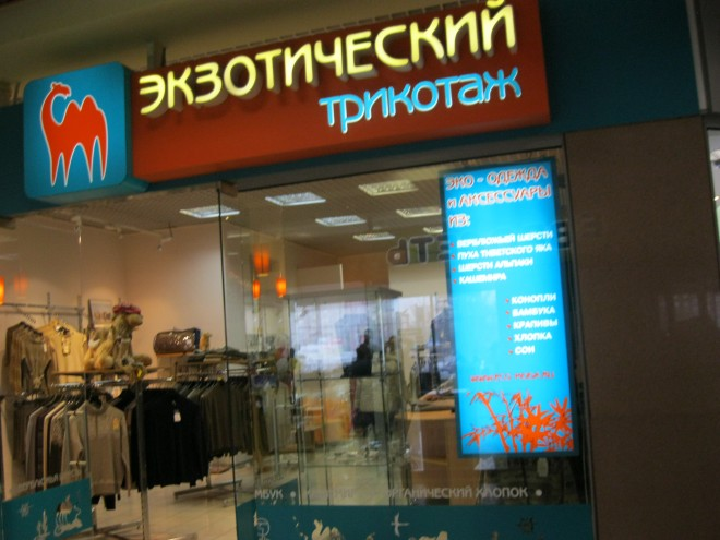 Блузка Магазин Каталог В Екатеринбурге