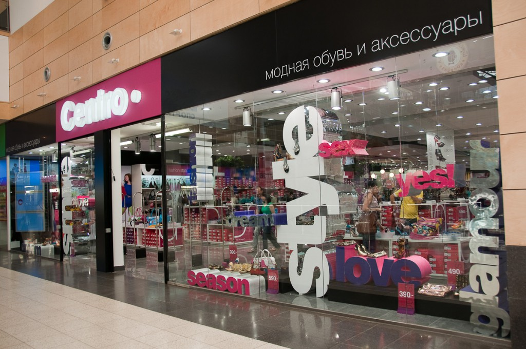 9217ef9da Отзывы: Магазин обуви Centro (Самара, ул. Дыбенко, д. 30, ТРК Космопорт)