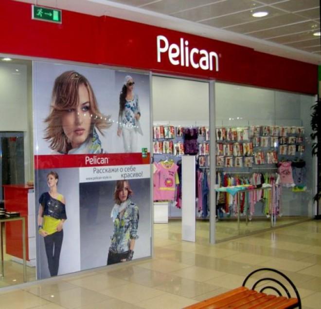 Гринвич магазин женского белья магазины женского нижнего белья брянск