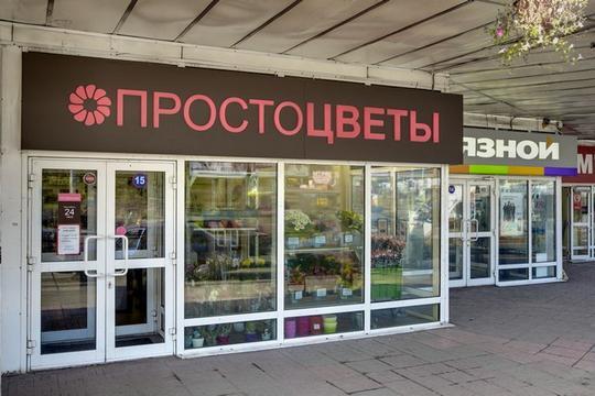 Магазин просто цветы москва адреса, 113