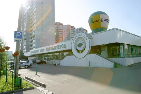 Талкативе: сток-центр магазины в москве вднх