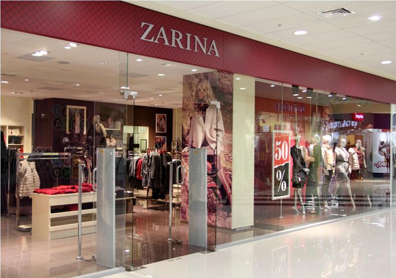 Отзывы  Магазин женской одежды