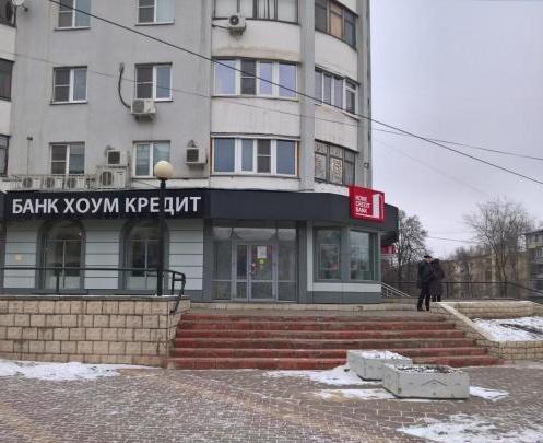 Скб банк заявка