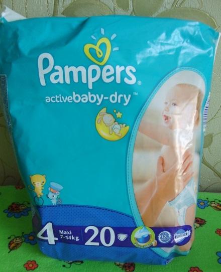 Подгузники Pampers Active Baby-Dry отзывы. 22 отзыва 18 комментариев 626346d259c