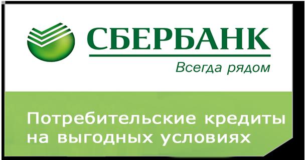 Народный банк кредиты акции