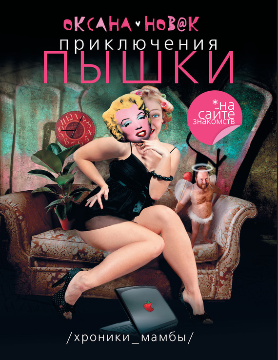 audiokniga-erotika-slushat
