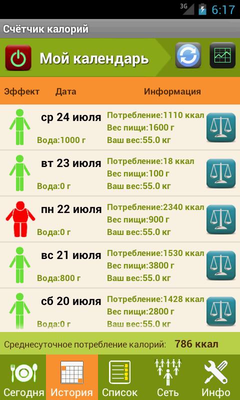 a75aa52d43d4 Приложение