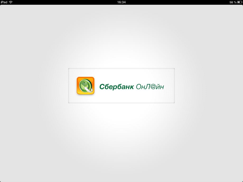 оформить кредит в райффайзенбанке онлайн екатеринбург