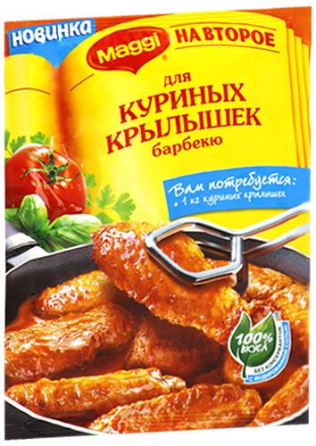 Крылышки барбекю от магги рецепт кладка барбекю из старого печного кирпича своими руками