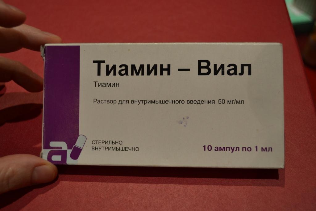 Тиамин фото