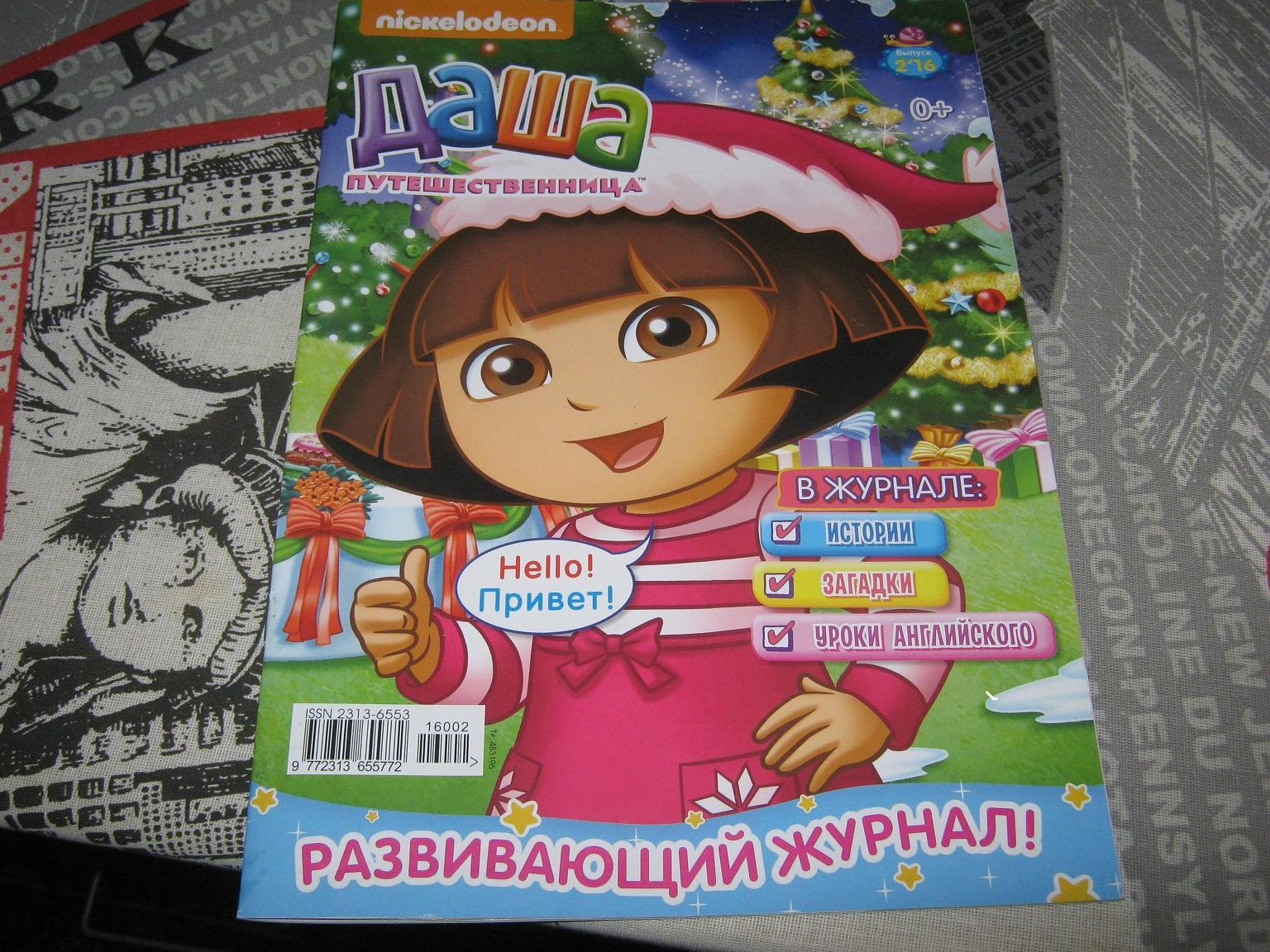 Ъ-Газета - Сулейман Керимов не покупал