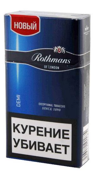Редмонд сигареты купить премиум сигареты купить в москве