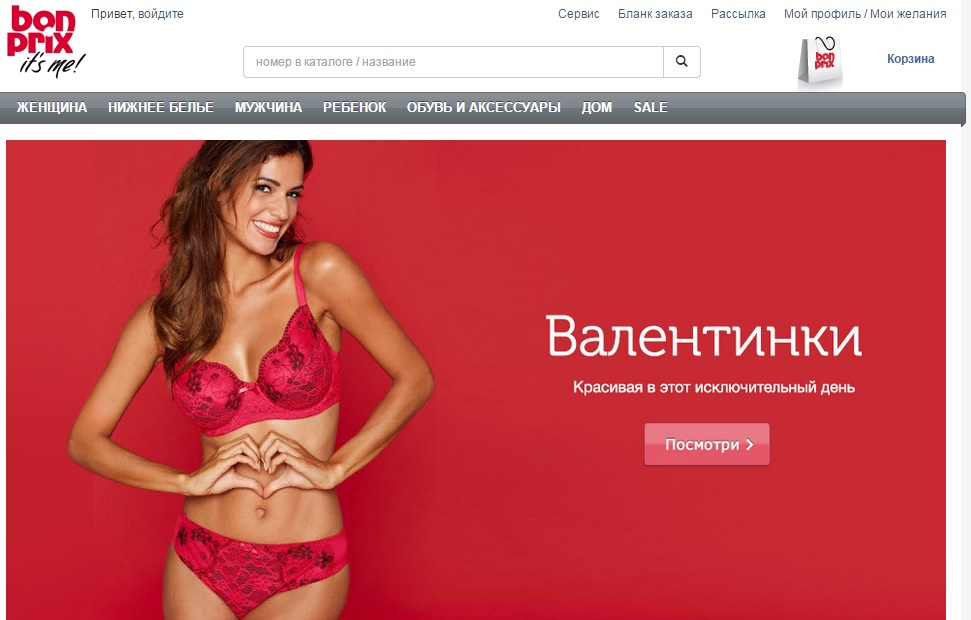 Бонприкс Сайт
