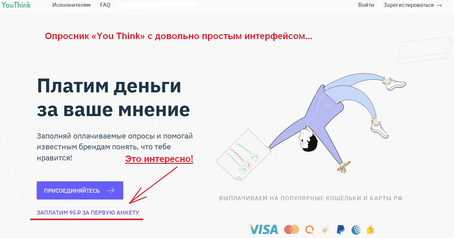 подключить онлайн банк убрир