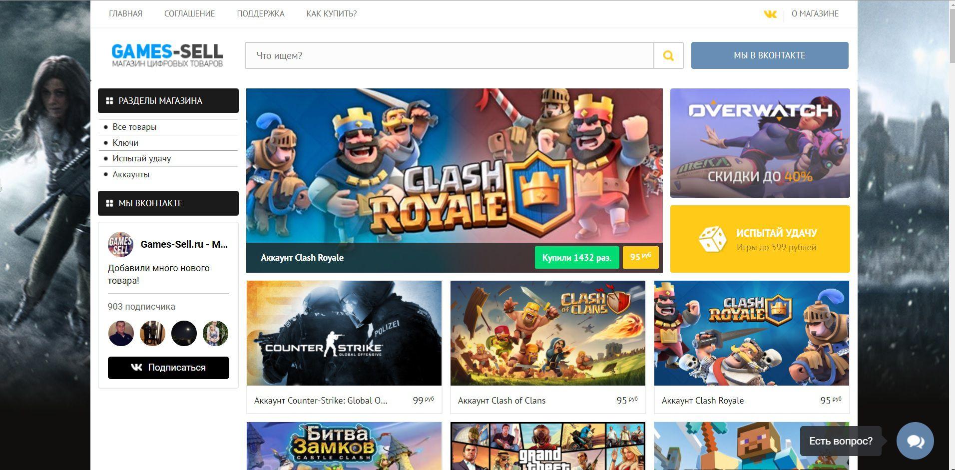 отзывы о игровых сайтах