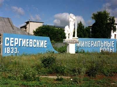 военные санатории самарской области
