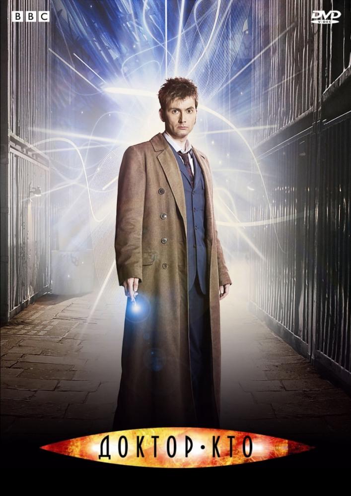 картинки доктор кто