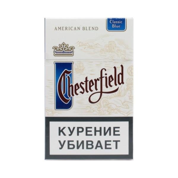 Купить сигареты честерфилд оптом кубинские сигареты cohiba купить
