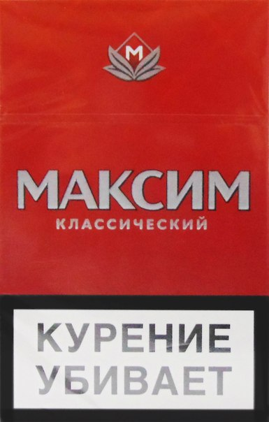 купить сигареты максим в иркутске