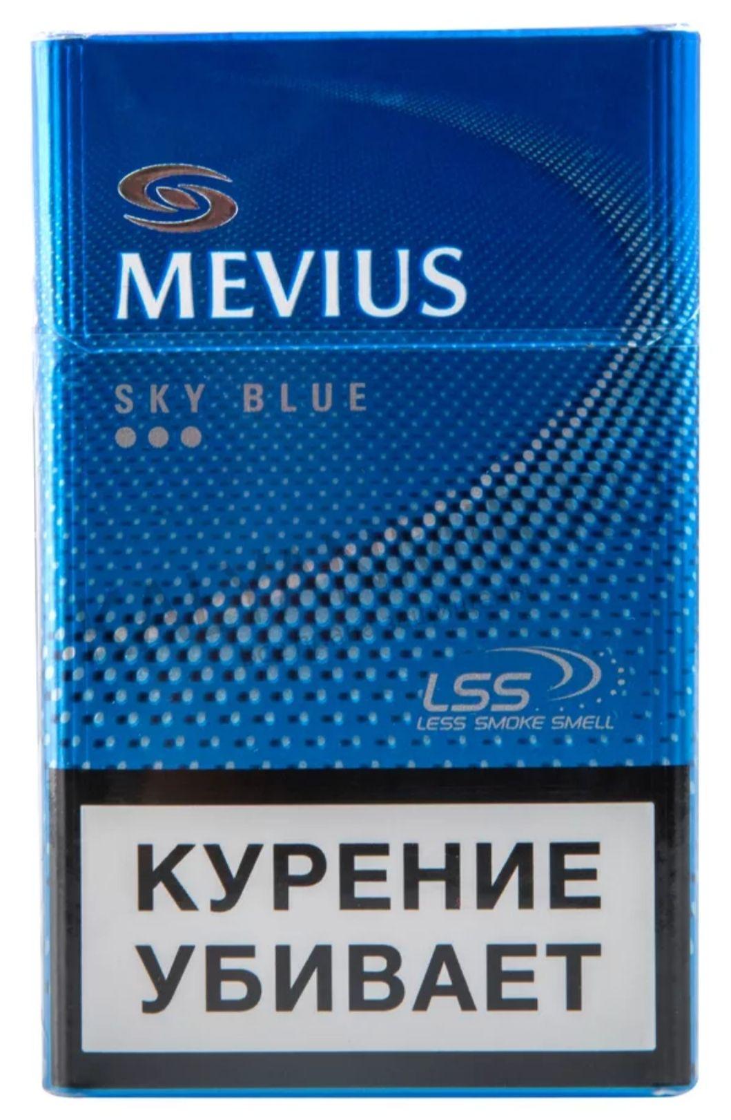 сигареты mevius купить спб
