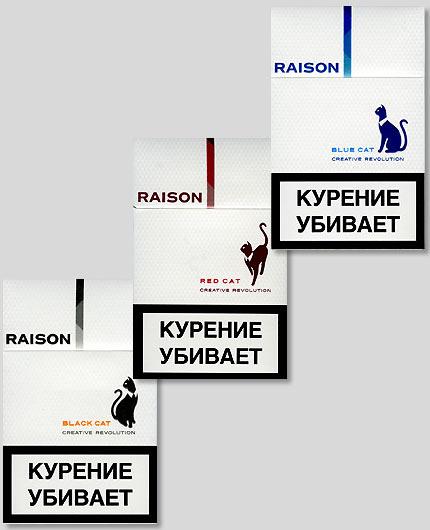 Сигареты райсон купить сигареты коробками купить в москве