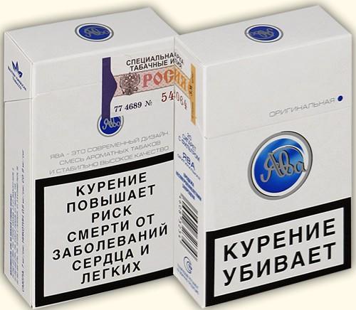 сигареты ява продажа оптом