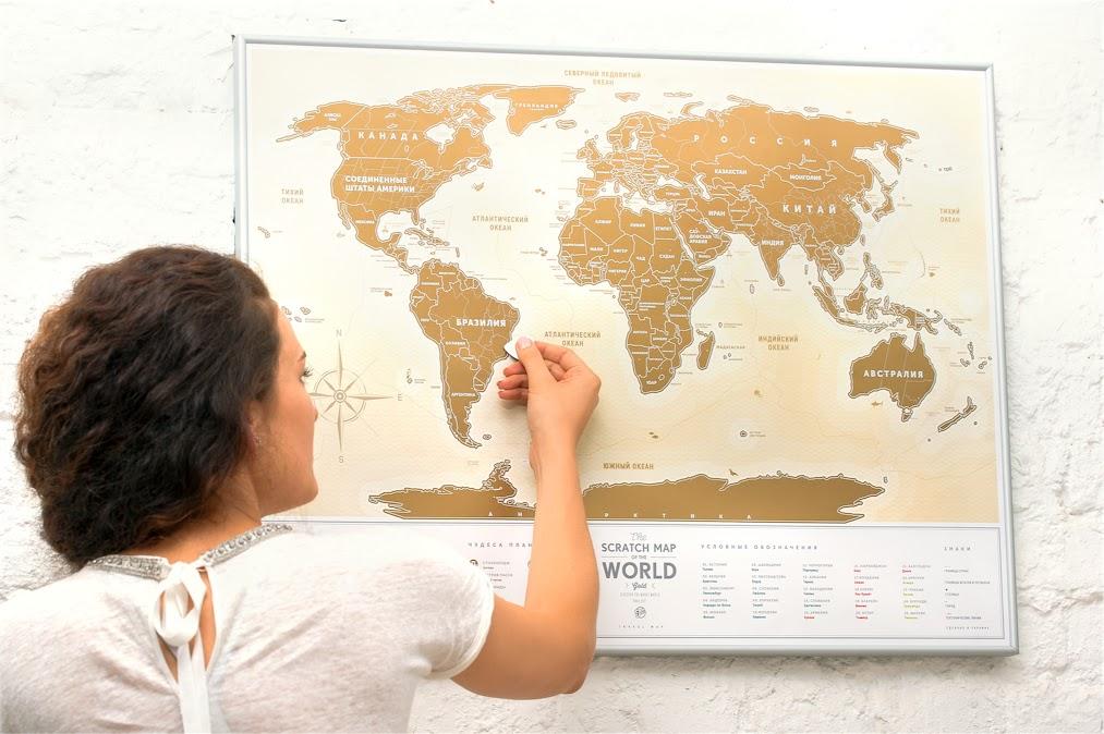 техническое карта мира человека картинки дольше, лучше