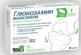 средство для суставов глюкозамин