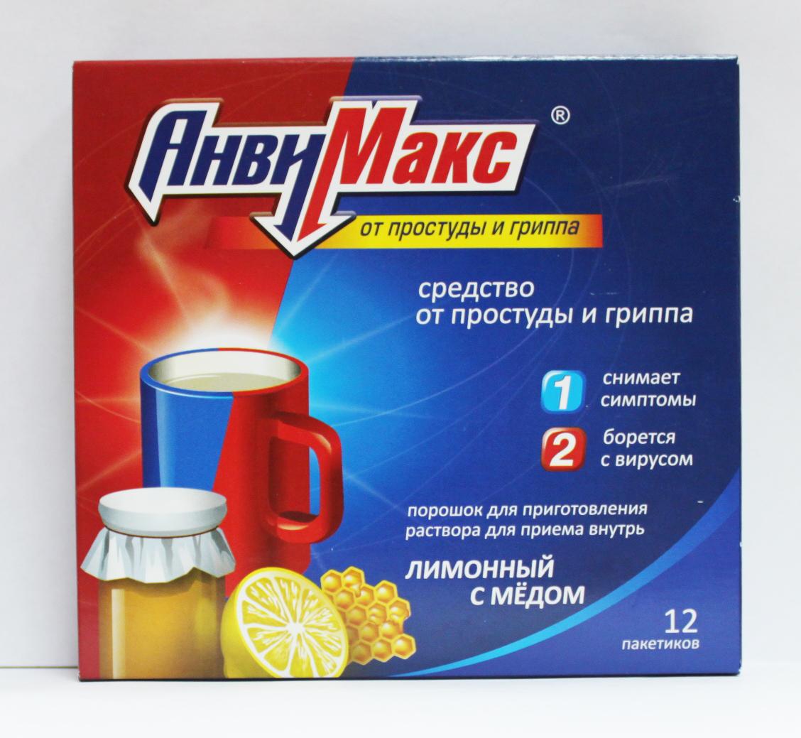 препараты от простуды недорогие но эффективные