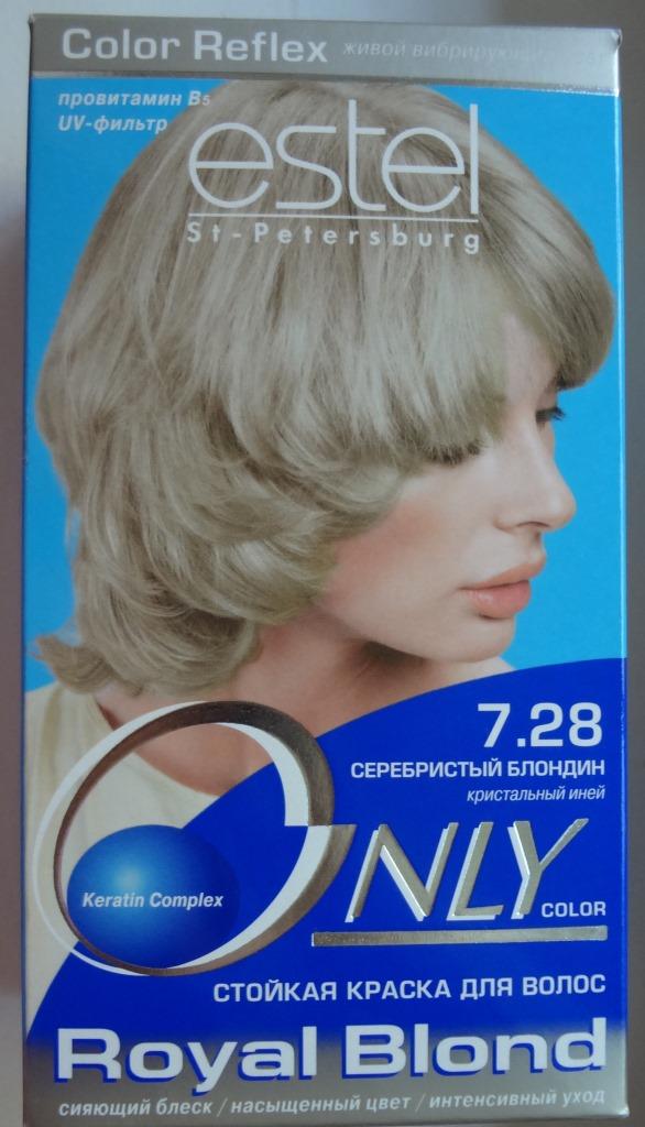 Серебристая краска для волос