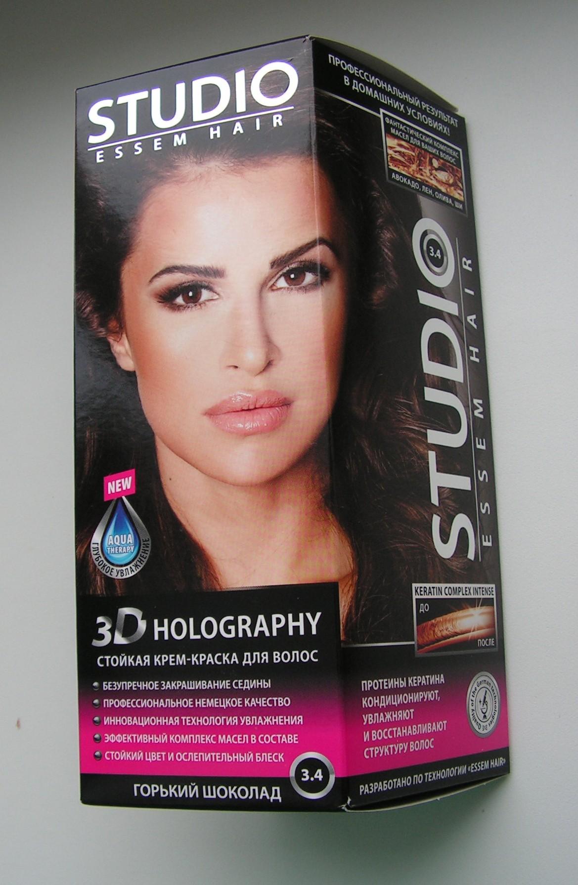Фото брюнеток с шикарными волосами 1 фотография