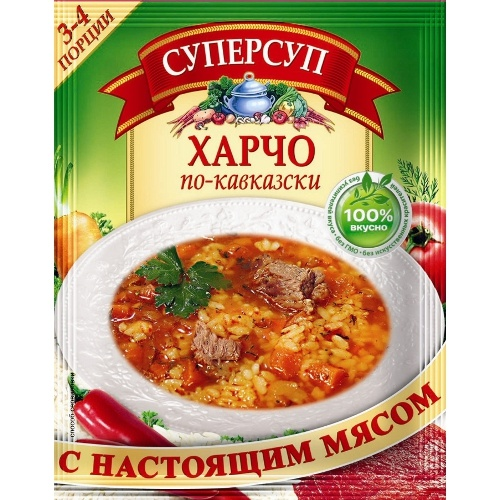 суп харчо в пакетах рецепт