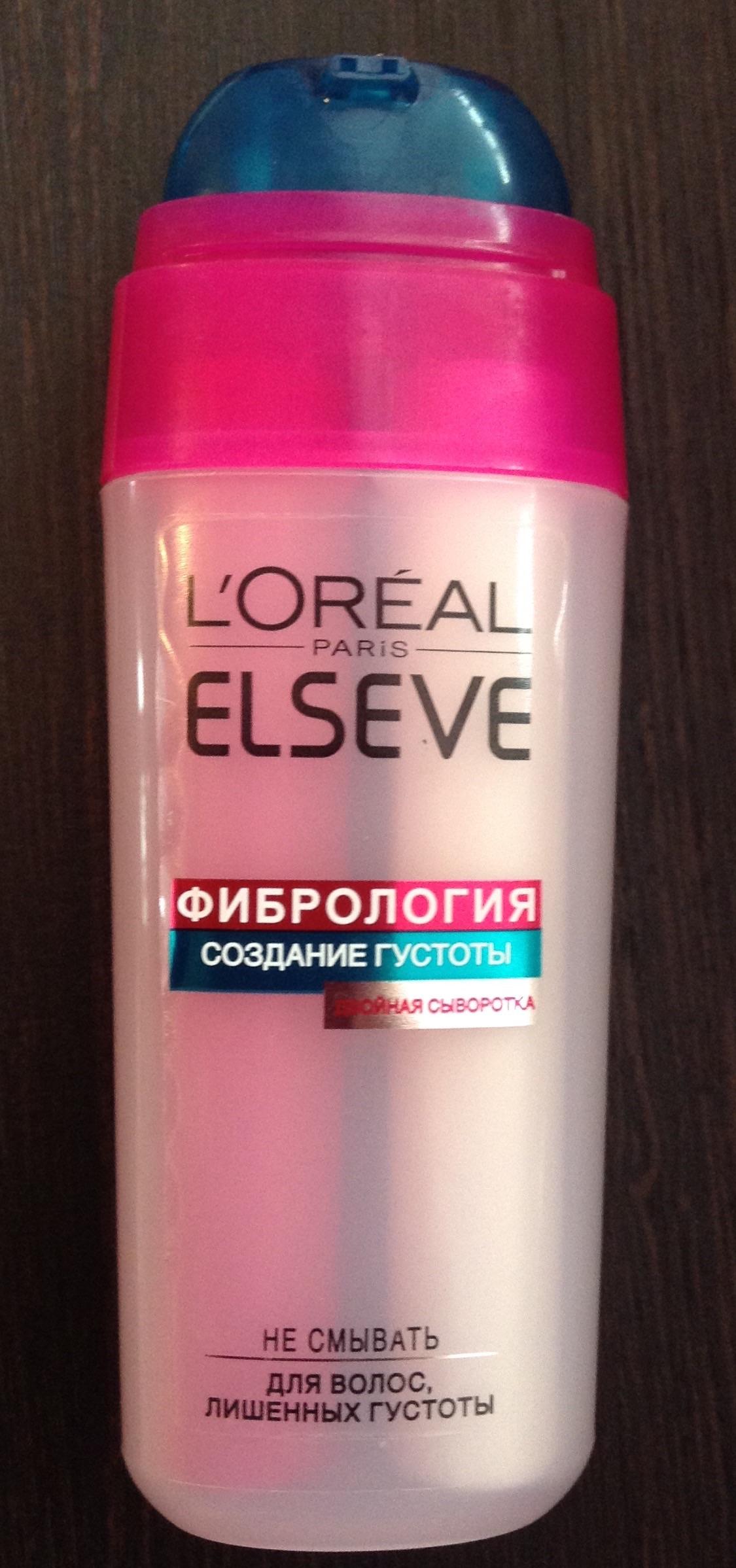Сыворотка для волос фибрология отзывы