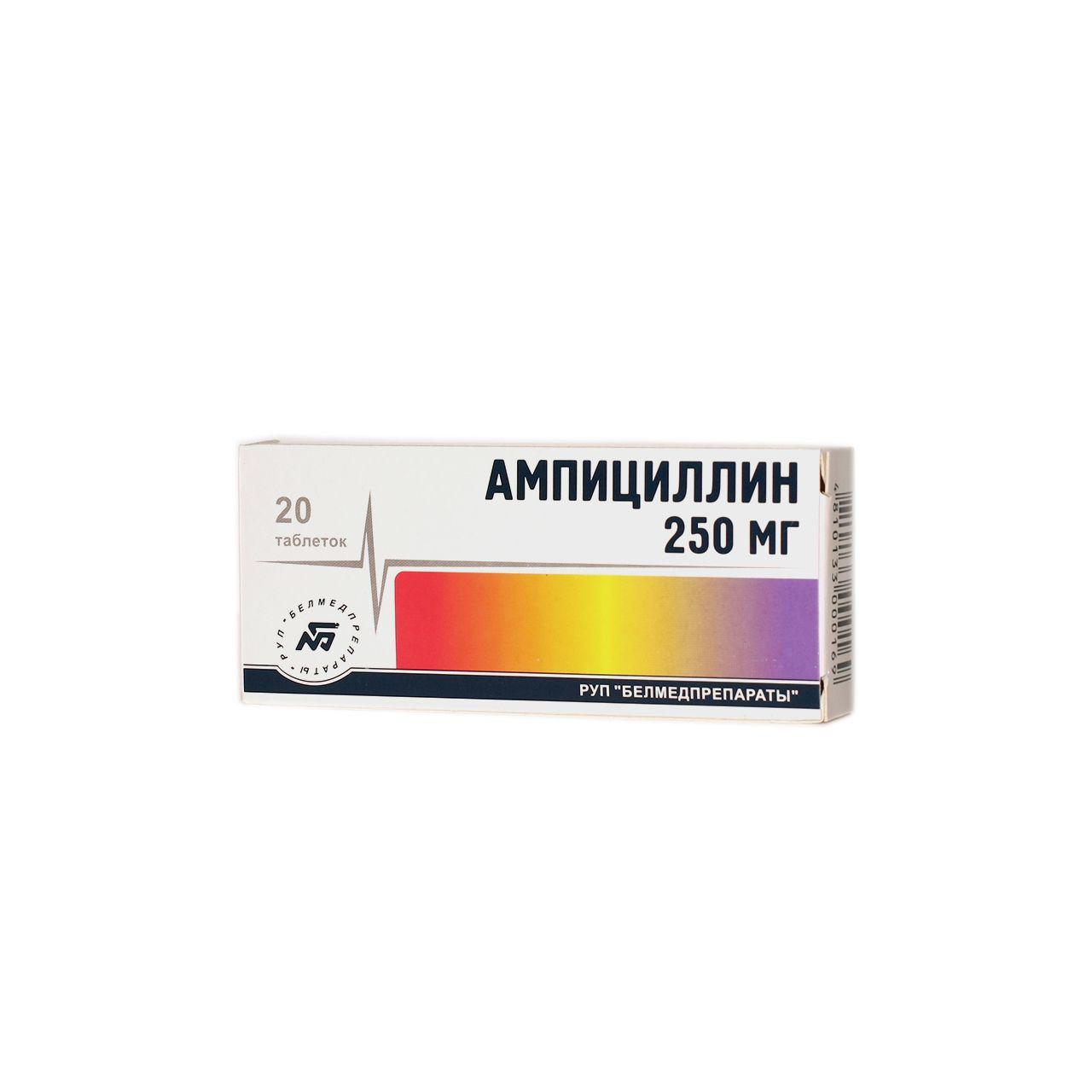 лекарство ампициллин от чего помогает