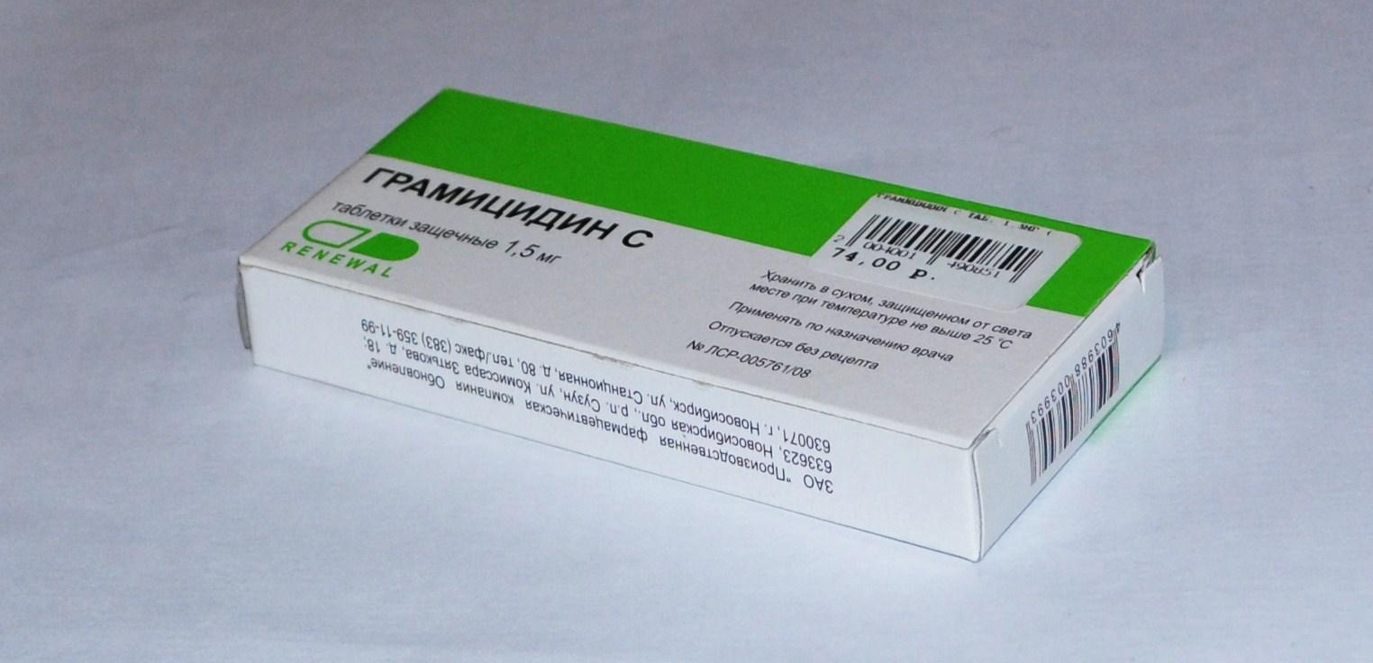 Грамицидин с таблетки инструкция по применению