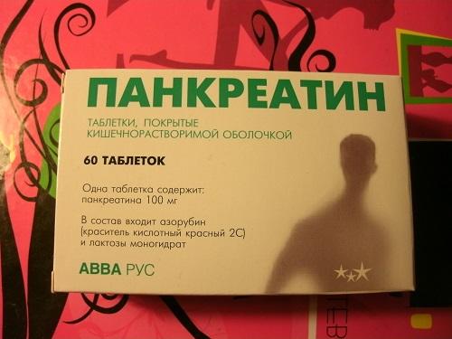 панкреатин авва рус инструкция - фото 3