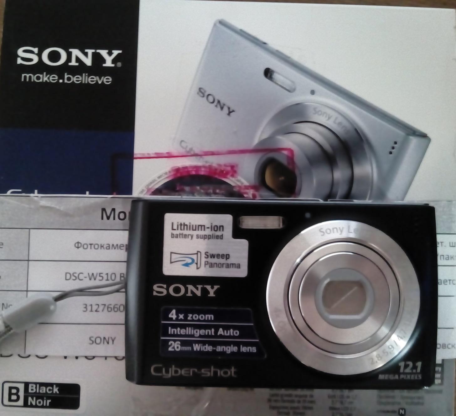инструкция в фотоаппарату sony