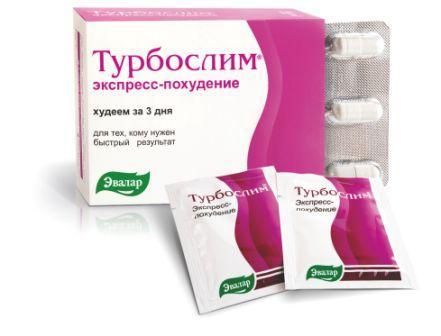 таблетки для похудения турбослим экспресс похудение отзывы фото до и после