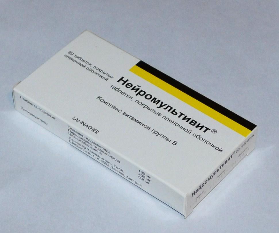 Смотреть витамины инструкцию нейромультивит