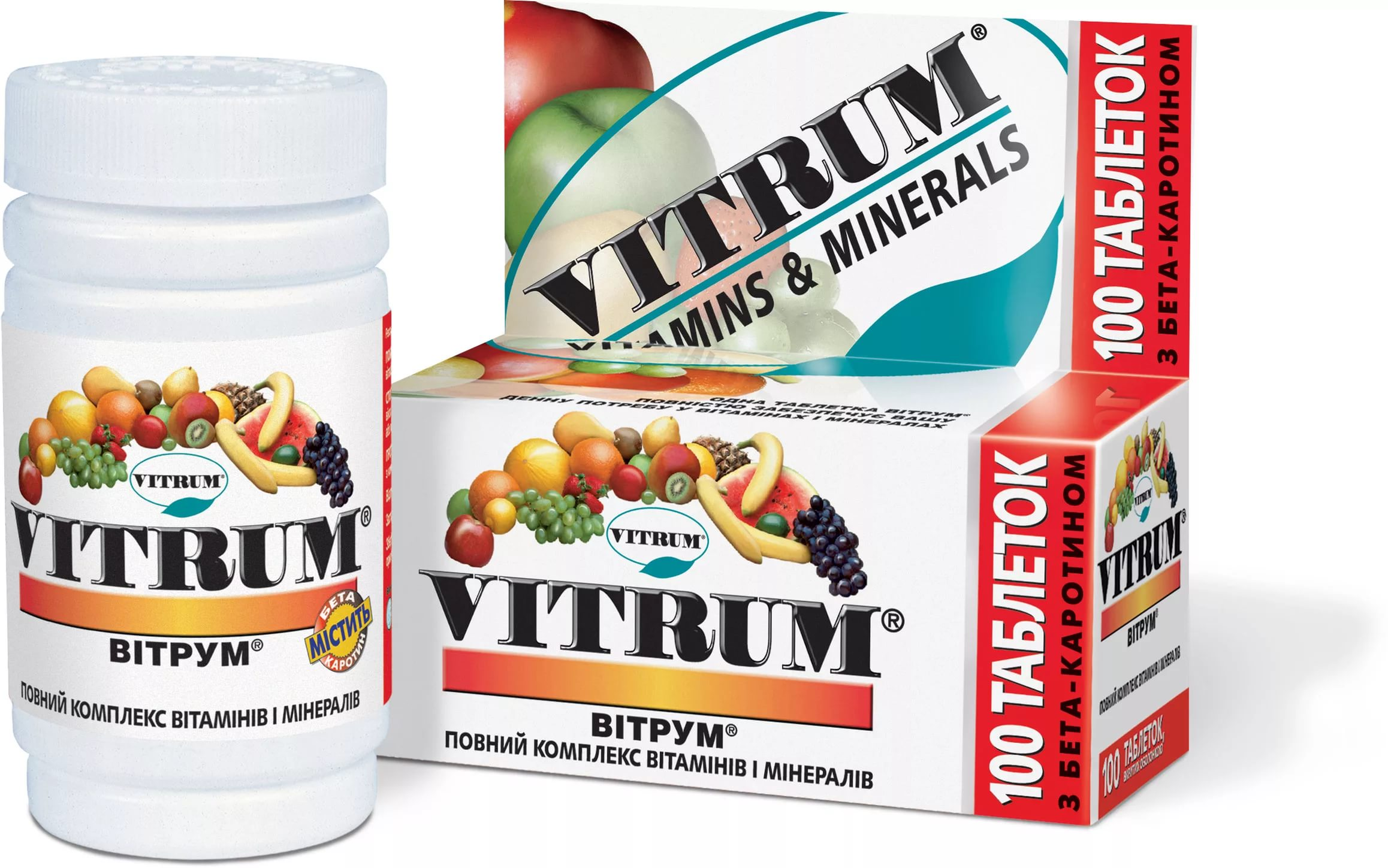 Vitrum memories