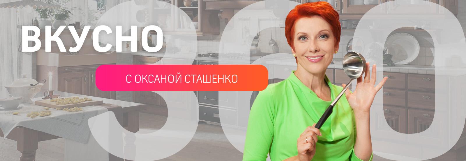 Рецепты фуагра с фото в домашних условиях