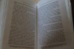 "Страницы книги ""Страна чудес без тормозов и Конец Света"", Харуки Мураками"