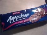 """Сдобное печенье """"Американо"""""""