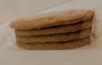 Печенье Юбилейное Утреннее медовое с орехами - печенье в индивидуальной упаковке