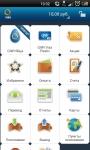 Qiwi Wallet - главный экран